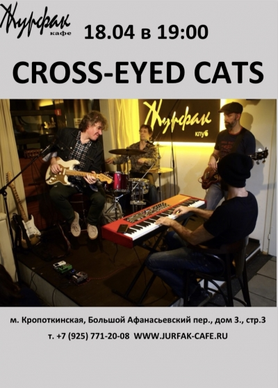 блюз с CROSS-EYED CATS